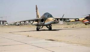 عملیات موفق نیروی هوایی عراق در فلوجه