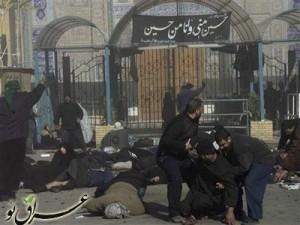 Mideast Iraq Iran Bombing